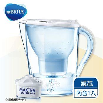 《德國BRITA》3.5L馬利拉記憶型濾水壺【內含一支濾芯】(白色)