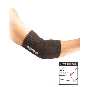 【MUELLER】彈性肘關節護具護肘(一雙)