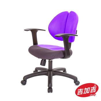 吉加吉 短背布座 雙背智慧椅 TW-2998C (多色布套)