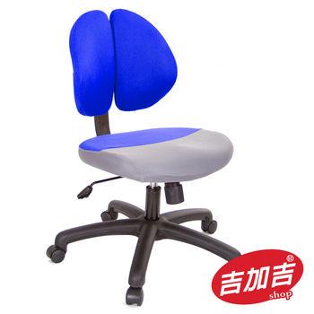 吉加吉 短背 雙背 智慧椅 TW-2998NHC (多色布套)