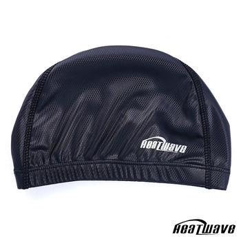 熱浪Heatwave 防水泳帽 PU彈性雙材質-H313