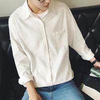 ~協貿國際~純色修身襯衫男士簡潔百搭休閒長袖襯衣單件
