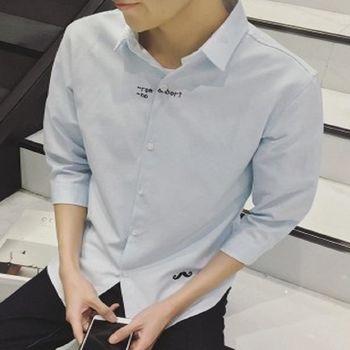【協貿國際】新款男士七分袖襯衫韓版修身百搭襯衫單件