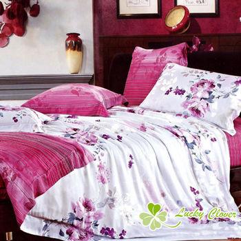 【幸運草】花與夢 100%柔嫩天絲60支加大四件式床包被套組
