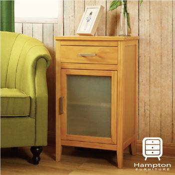 漢妮Hampton凱恩松木一門一抽櫃-二色可選
