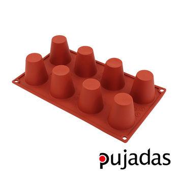 西班牙pujadas矽膠8格點心膜(圓柱型)