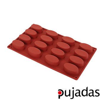 西班牙pujadas矽膠16格點心膜(橢圓型)