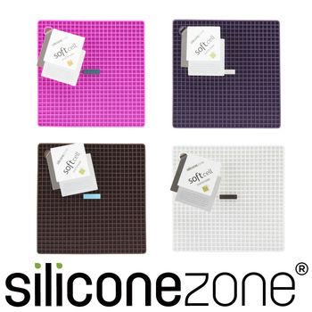 【Siliconezone】施理康耐熱兩用防燙墊防燙鍋墊-桃紅色