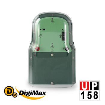 DigiMax★UP-158 野生動物高壓防護柵欄 [ 高壓電防護 ]  [ 支援多種供電模式 ]