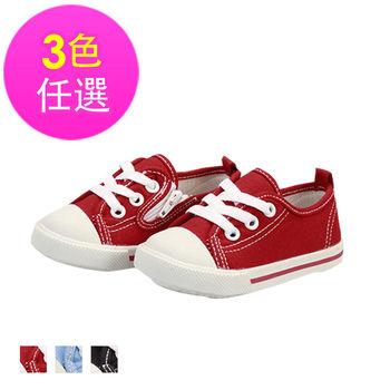 FUFA MIT 純色經典帆布童鞋(AB11)-共三色