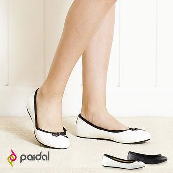 Paidal 皮感打洞小蝴蝶結圓頭娃娃鞋包鞋-白/黑-2色任選