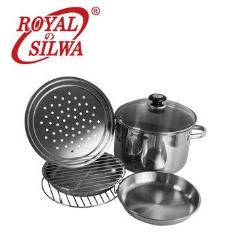《皇家西華》 28cm蓋厲害蒸盤湯鍋組