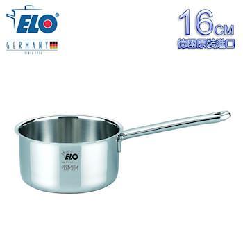 《德國ELO》Multilayer 不鏽鋼單柄湯鍋(16CM)