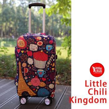 LittleChili行李箱套540-巴黎甜心