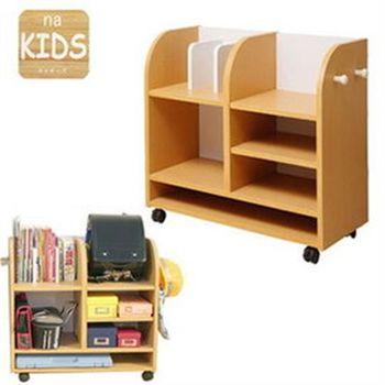 《C&B》na-KIDS兒童萬用收納書架