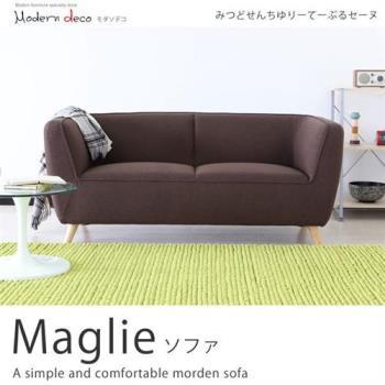 日本MODERN DECO Maglie麥葛琳簡約造型三人布沙發 -4色