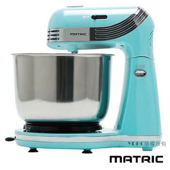 全家專屬【日本松木 MATRIC】抬頭式點心烘焙專用攪拌機