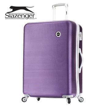 【英國 Slazenger 史萊辛格】 28吋 珠光橫條紋行李箱/拉桿箱/旅行箱(薔薇紫)