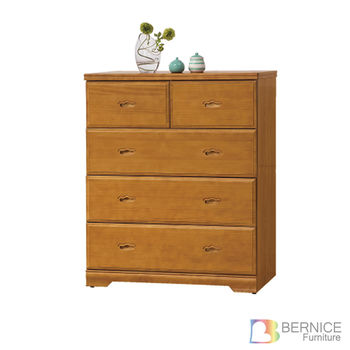 Bernice-羅伊3.3尺實木五斗櫃
