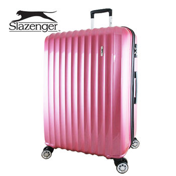 【英國 Slazenger 史萊辛格】 28吋 時尚雅致行李箱/拉桿箱/旅行箱(桃心紅)