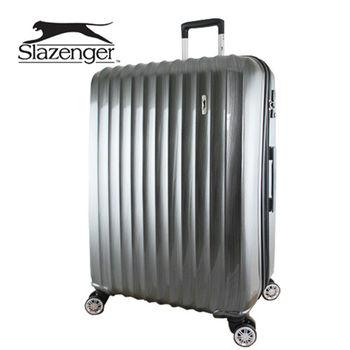 【英國 Slazenger 史萊辛格】 28吋 時尚雅致行李箱/拉桿箱/旅行箱(紳士黑)