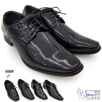 【Shoes Club】【268-191系列】皮鞋.舒適皮革綁帶乳膠墊耐穿休閒皮鞋. (上班、學生、軍警、新朗、喜宴)