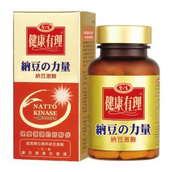 【愛之味生技】納豆激酉每保健膠囊 (60粒/瓶)x1瓶