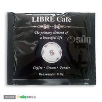 ~Osun~LIBRE荷蘭 即溶咖啡  20入 袋