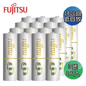 FUJITSU富士通 低自放1900mAh充電電池(3號16入)