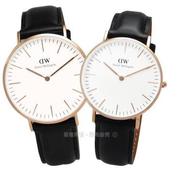 DW Daniel Wellington★贈保護貼 DW00100007.DW00100036 / Classic Sheffield Lady皮革對錶 白x玫瑰金x黑 40mm+36mm