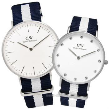 DW Daniel Wellington★贈保護貼DW00100018.DW00100082 / Classic Glasgow 歐美藍帶地中海尼龍對錶 藍x白 40+34mm