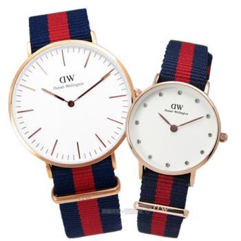 DW Daniel Wellington / DW00100001.DW00100064 / Classic 雅痞學院風施華洛世奇尼龍對錶 藍x紅 40+26mm