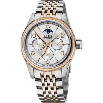 Oris Big Crown 大表冠月相盈虧日曆腕錶-銀x玫瑰金/40mm 0158276784361-0782032