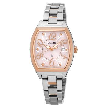 【SEIKO精工】LUKIA 繽紛優雅酒桶型鋼帶女腕錶-粉紅x銀(V137-0CE0KS/SUT286J1)
