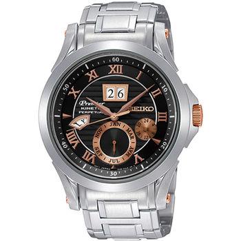 SEIKO 精工 Premier 萬年曆人動電能腕錶(黑+玫瑰金) 7D48-0AL0K