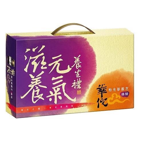 華佗粉光蔘靈芝雞精禮盒 (9瓶/盒)x8禮盒