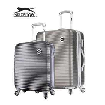 【英國 Slazenger 史萊辛格】 20+24吋 珠光橫條紋行李箱/拉桿箱/旅行箱(紳士灰)