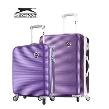 【英國 Slazenger 史萊辛格】 20+24吋 珠光橫條紋行李箱/拉桿箱/旅行箱(薔薇紫)
