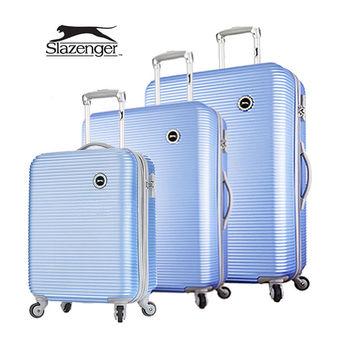 【英國 Slazenger 史萊辛格】 20+24+28吋 珠光橫條紋行李箱/拉桿箱/旅行箱(紐約藍)