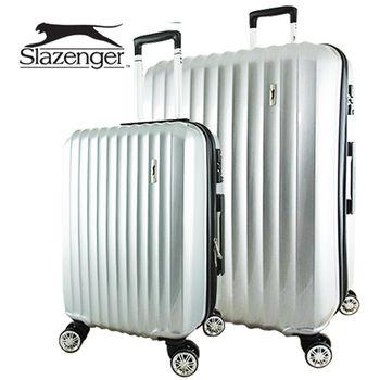 【英國 Slazenger 史萊辛格】 20+28吋 時尚雅致行李箱/拉桿箱/旅行箱(雅緻銀)
