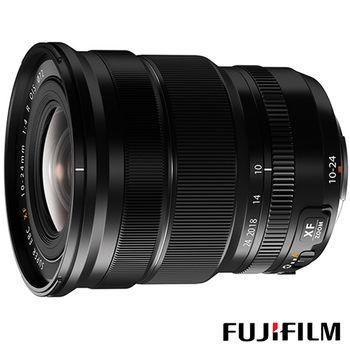 FUJIFILM 富士 XF 10-24mm F4 R OIS 鏡頭(10-24;公司貨)