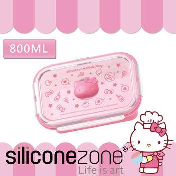 【Siliconezone】施理康Hello Kitty 耐熱矽膠微波收納保鮮盒(小)