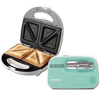 (超值組)歌林營養美味三明治機 KT-LNW05 + 日本松木日式收納攪拌機 MG-HM1201