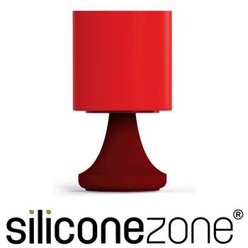 【Siliconezone】可愛檯燈胡椒鹽罐-咖啡紅