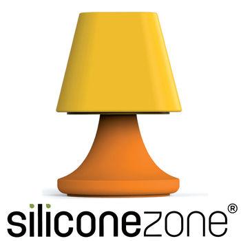 【Siliconezone】可愛檯燈胡椒鹽罐-橘黃色