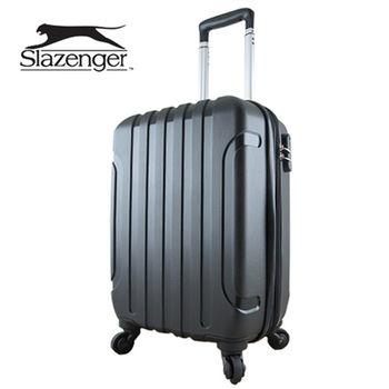 【英國 Slazenger 史萊辛格】 20吋 駭客直條紋行李箱/拉桿箱/登機箱(爵士黑)