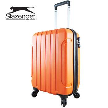 【英國 Slazenger 史萊辛格】 20吋 駭客直條紋行李箱/拉桿箱/登機箱(加州橘)