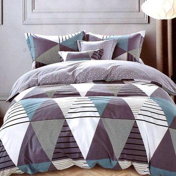 【情定巴黎】哥倫比亞 100%精梳純棉雙人四件式床包被套組-獨立筒適用