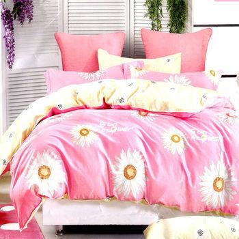【情定巴黎】幸運女神 100%精梳純棉雙人四件式床包被套組-獨立筒適用