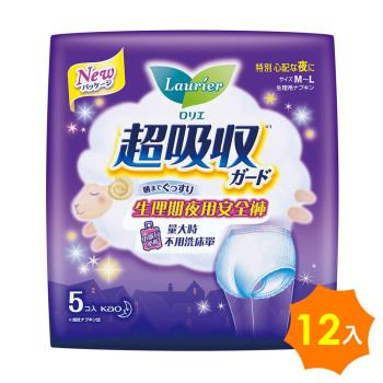 蕾妮亞 淨吸柔護 超吸收夜用褲型衛生棉 5片(12入)